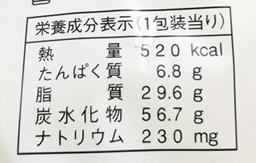 山崎製パン もち食感 シューロールケーキ 4.jpg